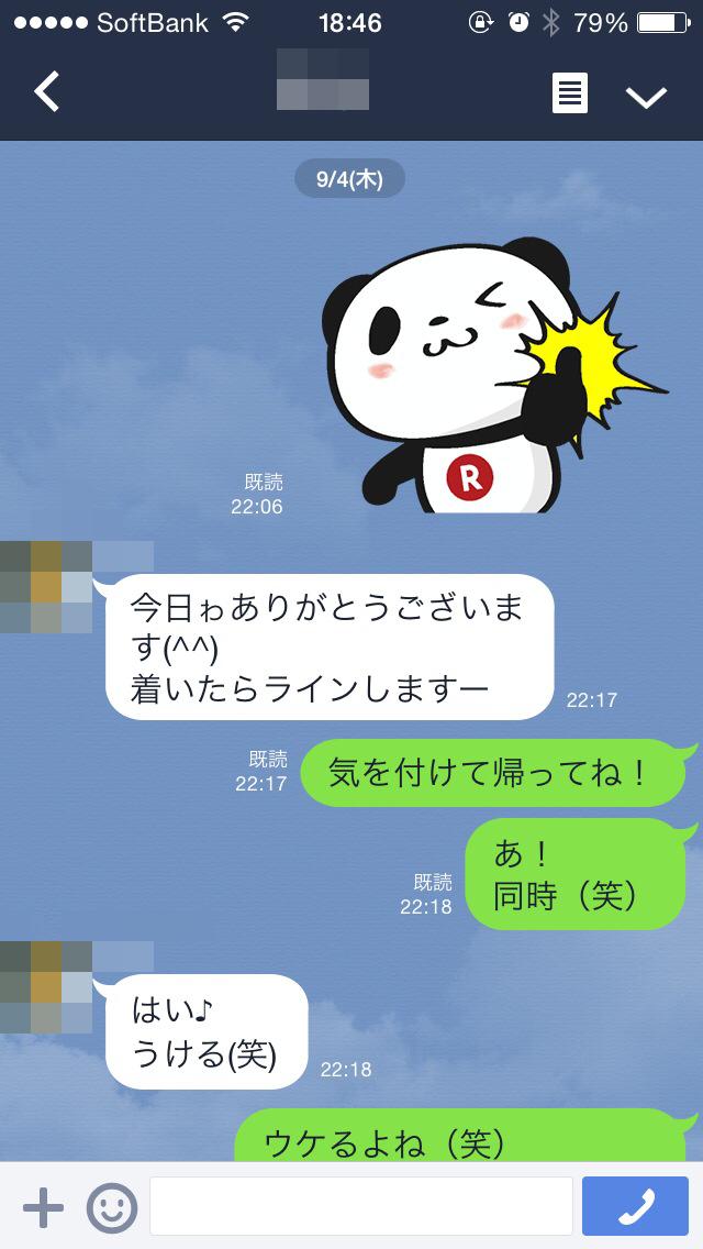 IMG_0848[1]