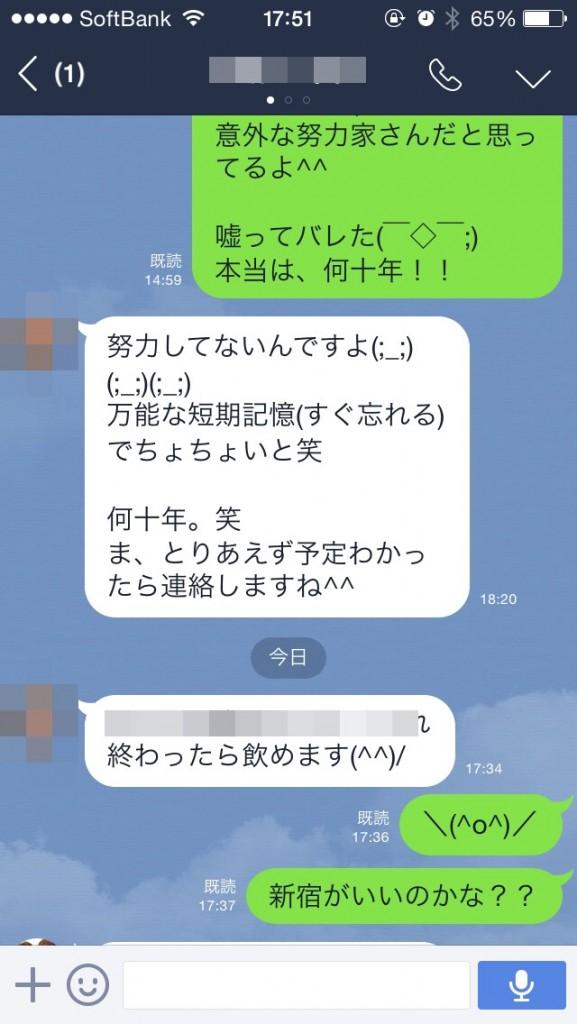 S__1089612