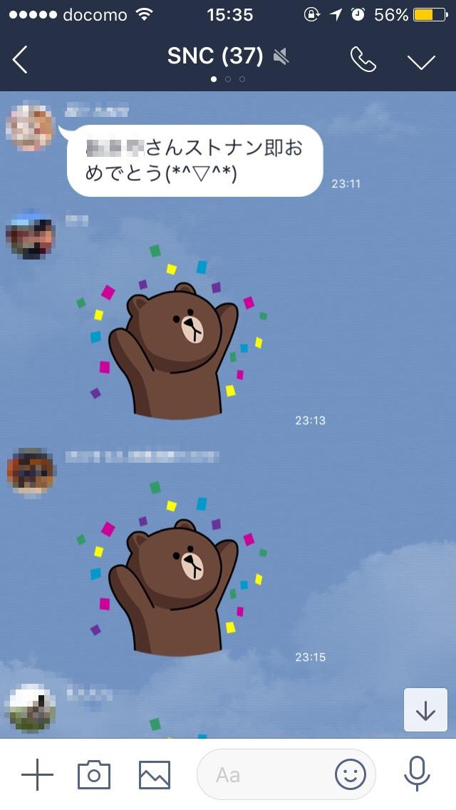 fujikun3